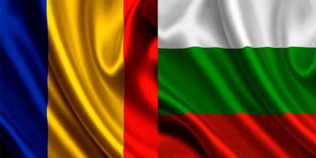 Румыния или Болгария